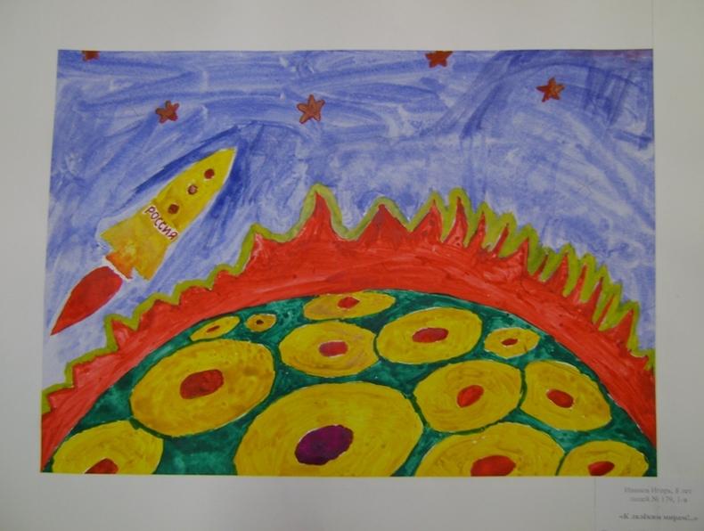 к онкурс детского рисунка и поделки